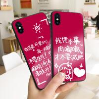 本命年苹果6s手机壳情侣秀恩爱iPhone7plus新年猪年7红色X情人节礼物8防摔6网红明星同款8plus男xr文字
