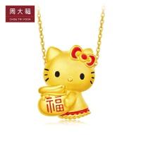周大福Hello Kitty凯蒂猫福袋黄金吊坠R22325