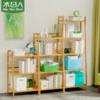 木马人 简易书架置物架简约现代儿童收纳架实木多层落地学生书柜