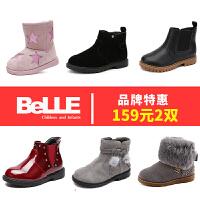 【159元任选2双】百丽童鞋女童雪地鞋时装靴冬季保暖中大童