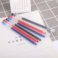 大容量巨能写中性笔0.5mm黑色针管签字笔 创意文具学生考试水性笔