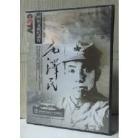 正版百科碟片DVD光盘 CCTV文献纪录片 伟人系列 毛泽民 2DVD