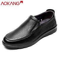 奥康皮凉鞋夏季商务休闲皮鞋透气舒适套脚牛皮镂空皮鞋爸爸鞋