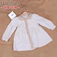 威尔贝鲁 女童长袖衬衫 水洗丝麻公主衬衫 儿童衬衫娃娃衫夏款