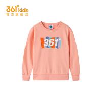 【每满100-50预估价:67】361度童装女童长袖套头卫衣2021年春季新品中大童运动休闲上衣N62101301