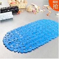 普润 浴室卵石PVC吸盘式防滑垫地垫 颜色随机F1408