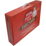 单桂敏艾灸养生全书大礼包  (内含单眼、双眼灸盒各一个,随身灸盒2个,大人和小孩挂图三张,艾条一盒,艾柱一盒,单桂敏艾灸除百病书一本。单老师亲手挑选的灸具放心用!)