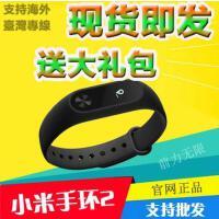 小米手环2二代 智能安卓苹果光感版腕带 计步防水测心率 黑色现货