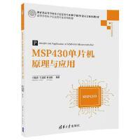 MSP430�纹��C原理�c��用
