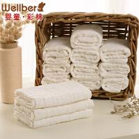 威尔贝鲁 婴儿尿布 宝宝尿布尿片 新生儿纱布尿布片 可洗10条装
