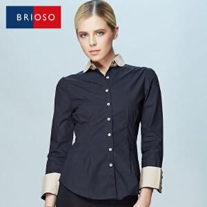 BRIOSO 女士长袖衬衫全棉纯色秋装新款基础OL工装衬衫韩版撞色修身衬衣 WE12595