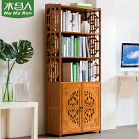 木马人简易书架落地置物小书柜子实木客厅简约儿童桌面上学生收纳