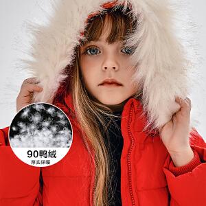 【2件3.8折】迷你巴拉巴拉女童羽绒服冬新款加厚童装收腰大摆保暖连帽羽绒外套