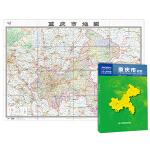 中华人民共和国分省系列地图:重庆市地图(1.068米*0.749米 盒装折叠)