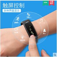 智能手环 可接打电话的蓝牙耳机 可通话手表苹果防水计步器成人男女