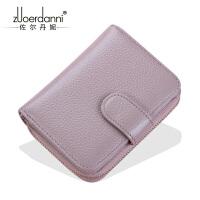 女式皮夹子拉链皮套女新款女士钱包短款多功能卡包