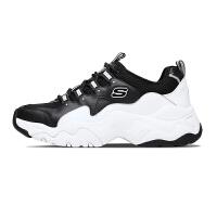 Skechers斯凯奇男鞋D'LITES时尚熊猫鞋 复古厚底增高老爹鞋52685