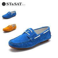 星期六男鞋(ST&SAT)牛皮革方跟套脚休闲春单鞋SS51125606