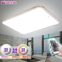 东联长方形水晶led吸顶灯家用客厅灯卧室灯餐厅高档现代简约x383