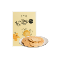 网易严选 姜汁薄脆 130克