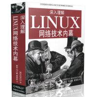 官方正版 深入理解LINUX网络技术内幕 linux书籍 linux教程 linux程序设计 linux网络技术内幕参考书 linux系统教程参考工具书