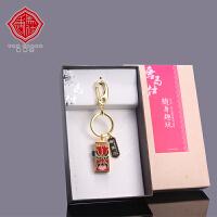 唐马仕8G中国风脸谱U盘礼盒个性创意金属钥匙扣商务实用礼品定制情人节礼物
