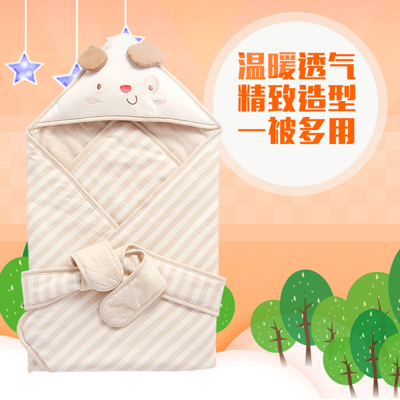 威尔贝鲁(WELLBER)婴儿抱被儿童彩棉棉毛布动物包巾新生儿抱毯天然彩棉 舒适安全