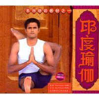 【二手旧书8成新】印度瑜伽+V Shiva Prasada 9787564404970