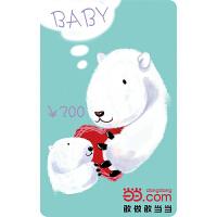 万博体育手机端baby卡200元
