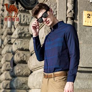 骆驼男装 2017年秋季新款条纹修身无弹柔软休闲长袖男青年衬衫