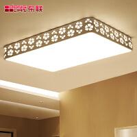 东联LED花朵吸顶灯客厅灯具长方形卧室书房餐厅现代简约灯饰x75