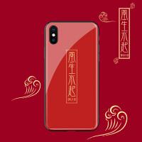 猪年风生水起金印苹果xs max手机壳新年开运iPhone7plus红色本命年转运6s情侣款xr女8防摔网红8plus
