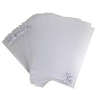 晨光文具 晨光文件袋 晨光ADM94515透明单片文件夹 A4文件套