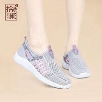 老北京布鞋女2019秋季网鞋透气女鞋老人妈妈鞋飞织网面运动鞋