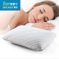 SINOMAX赛诺梦舒宁竹炭健康记忆枕头慢回弹记忆棉枕头面包枕