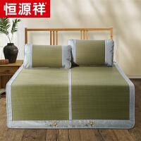 恒源祥凉席加厚蔺草席1.8m床三件套1.5米可折叠1.2单双人夏季席子