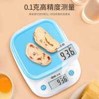 厨房秤烘焙电子秤家用小型电子称0.1g精准称重食物克称小秤器数度