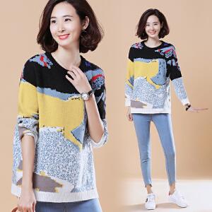 【仅限今日,下单立减50】韩版宽松撞色套头针织衫毛衣女秋装