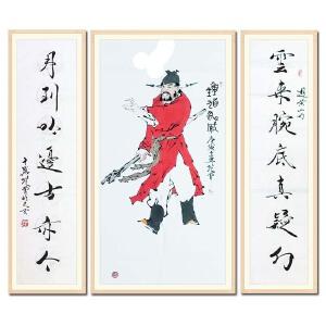 中国美术家协会会员,中国艺术研究院博士生导师、研究员 范曾《中堂》DYP106