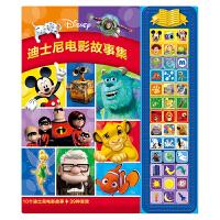 迪士尼电影故事集(pi kids 皮克童书・有声玩具书)