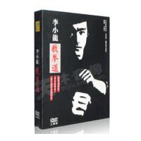 李小龙截拳道教程3DVD木人桩实战技击术武术自由搏击视频教学光盘