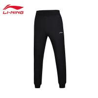 李宁卫裤男士训练系列长裤保暖男装冬季收口针织运动裤AKLM657