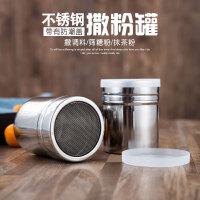 304不锈钢撒粉罐 抹茶可可粉筛子咖啡筛筒烘焙面粉瓶器厨房糖粉筛