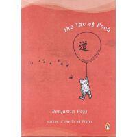 The Tao of Pooh [Paperback]小熊维尼的哲学:道ISBN9780140067477