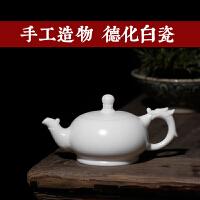 张国进手工壶德化白瓷小茶壶单壶羊脂玉素烧功夫泡茶壶陶瓷