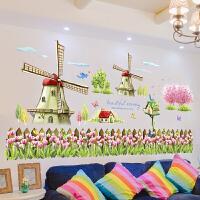 田园墙贴纸贴画卧室房间装饰品幼儿园温馨客厅沙发电视背景踢脚线