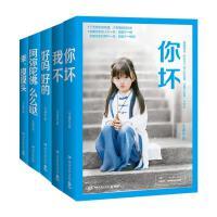 """大冰""""江湖故事""""系列(共5册)"""