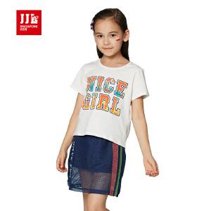 jjlkids季季乐童装女童休闲舒适清凉透气短袖圆领T恤中大童夏季薄款
