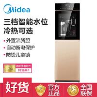 美的(Midea)饮水机 立式高端沸腾胆 制冷家用饮水机 MYD827S-W冷热型