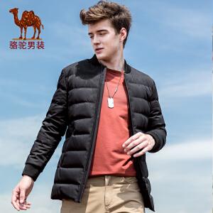 骆驼男装 冬季新款无帽立领外穿休闲男青年中长款羽绒服